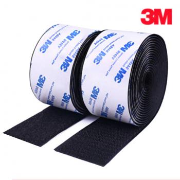Липучка 3M Velcro 50mm